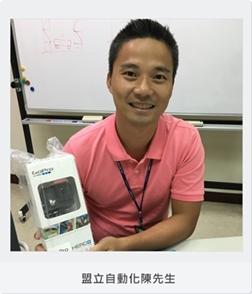 2016台北國際自動化工業大展9月1日中獎人