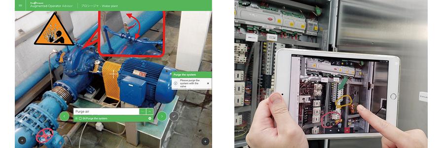 EcoStruxure Augmented Operator Advisor(シュナイダーAR アドバイザー)では、タブレットやスマートフォンをかざせば現実よりも リアルな現場を提供する最新の拡張現実ソリューションを提供します。