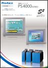 Catalog_PS4000
