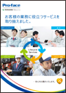 Catalog_Service