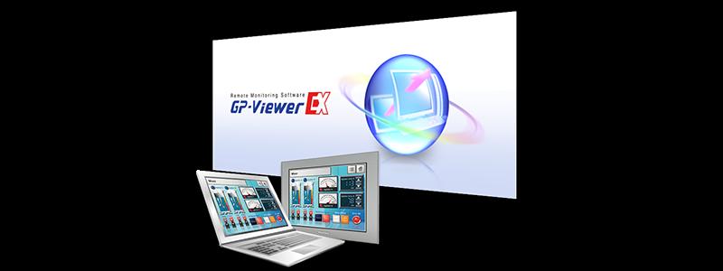 リモートモニタリングソフトウェア GP-Viewer EX