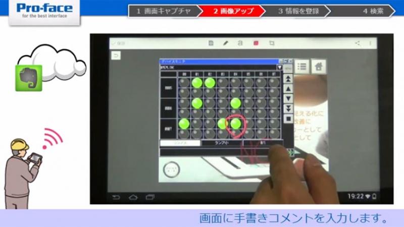video11874.jpg