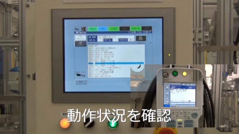 安川電機製ロボット接続事例:ロボットHMIソリューション
